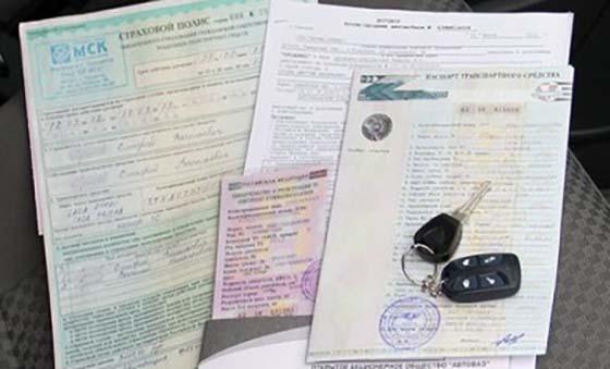 Выкуп и скупка автомобилей без документов